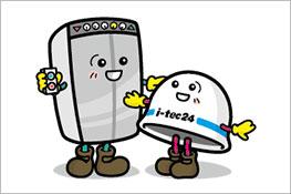 株式会社i-tec24のキャラクター エレタくんとアイテックくんの画像
